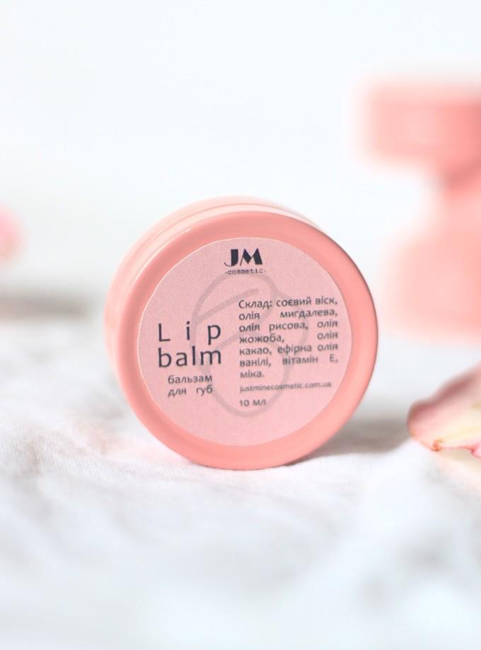 Lip balm бальзам для губ