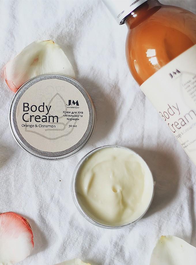 Body cream крем для тіла Кориця та грейпфрут