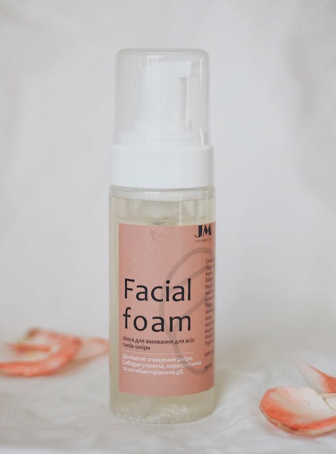Facial foam пінка для вмивання
