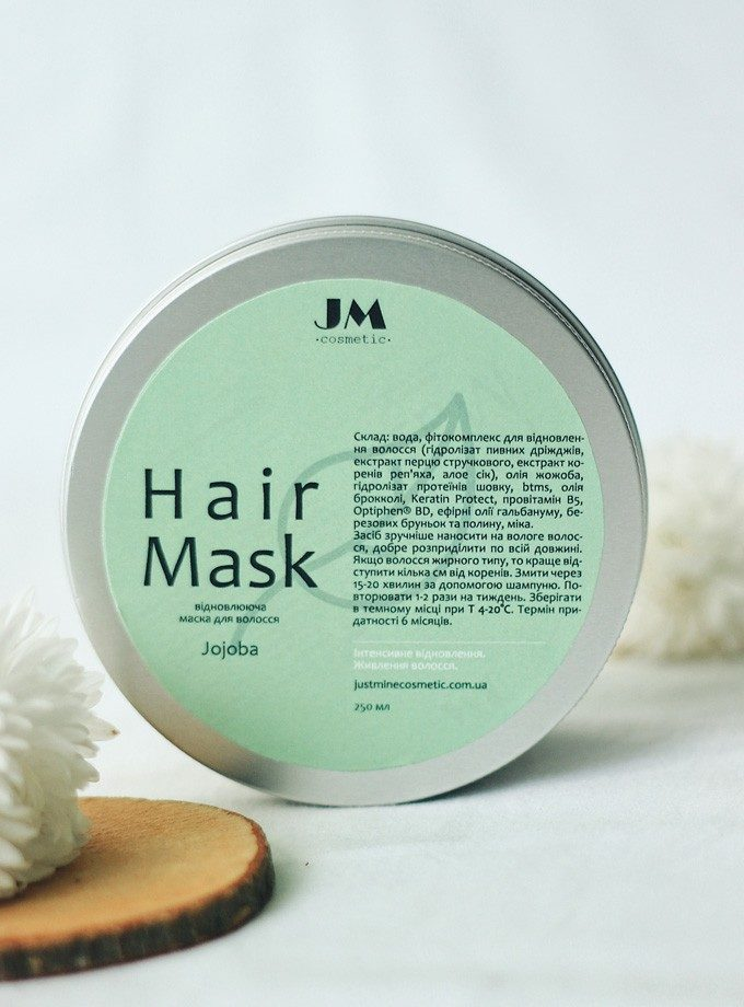Hair mask відновлююча маска для волосся Jojoba