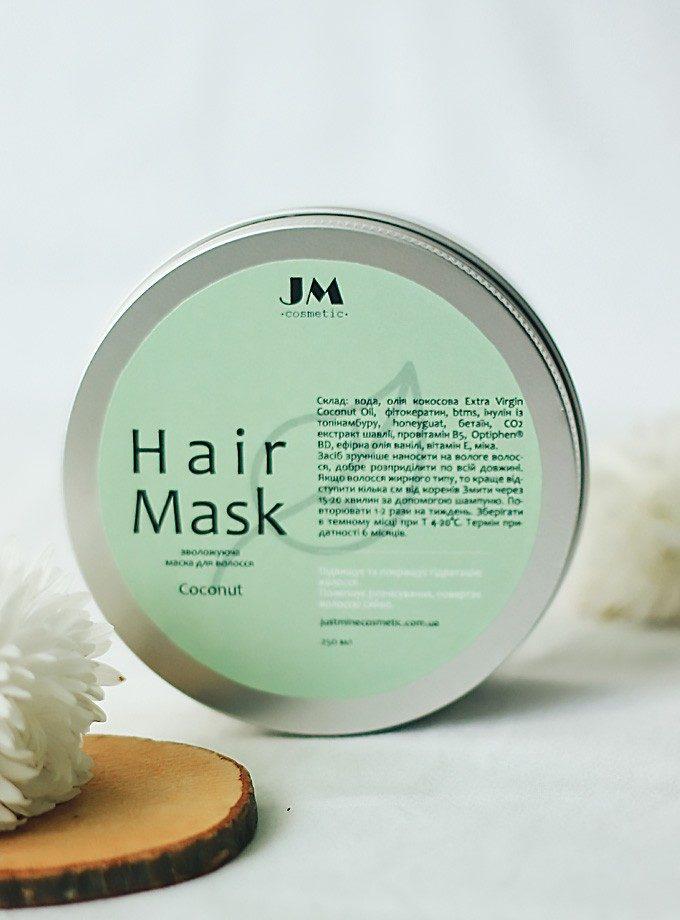 Зволожуюча маска для волосся