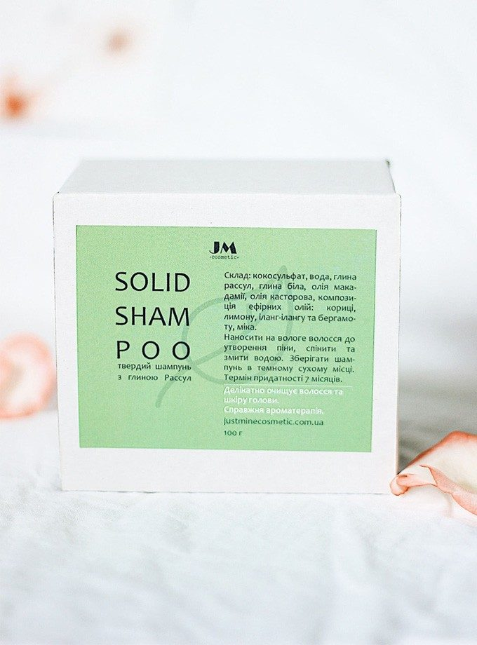 Solid shampoo твердий шампунь з глиною Рассул