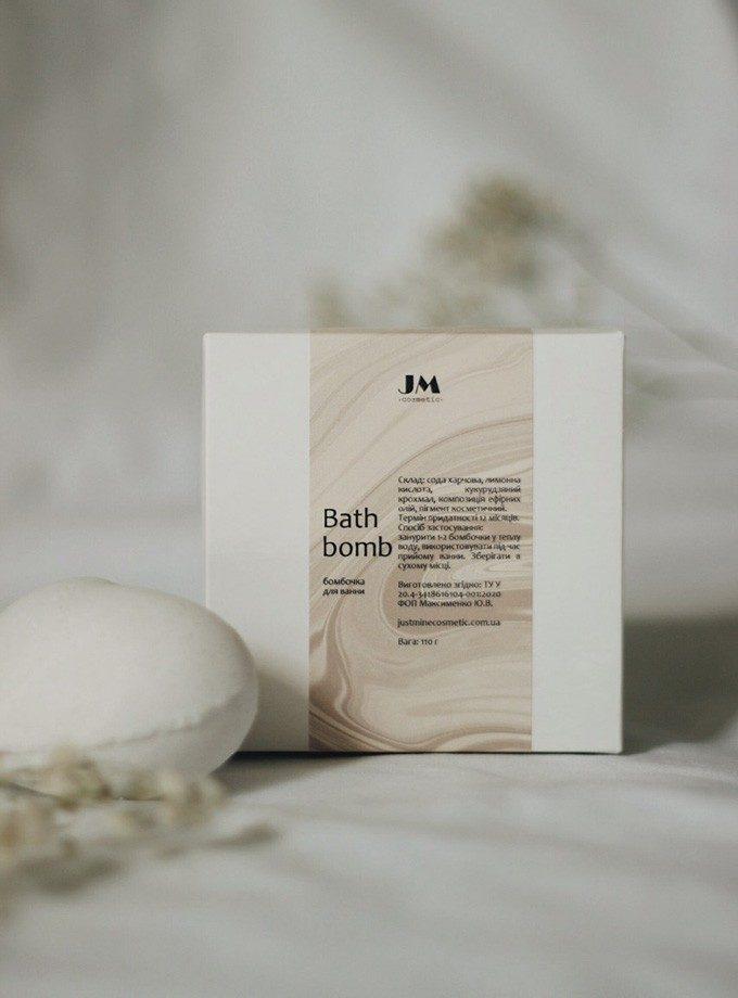 Бомбочка для ванни «Лаванда та лимон»